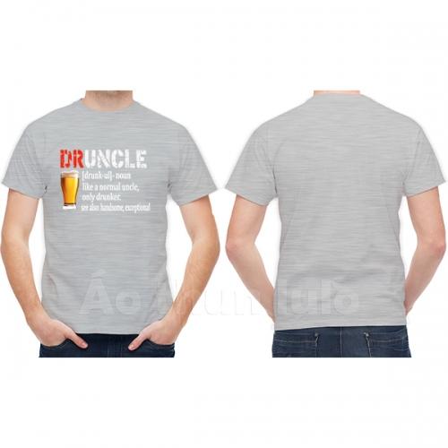Druncle_04120819